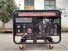 TO11500本田380V汽油发电机10KVA价格
