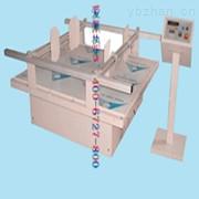 简单的模拟运输过程的振动台/模拟运输振动测试台