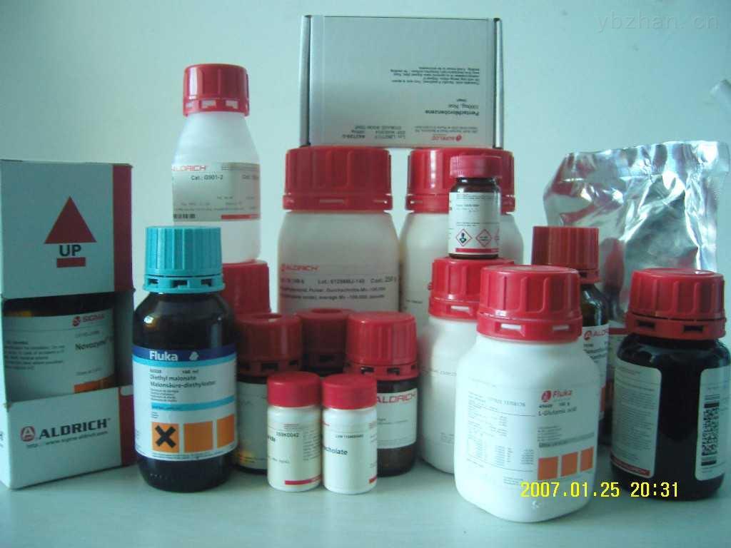 乙酰苯胺,AR,99%