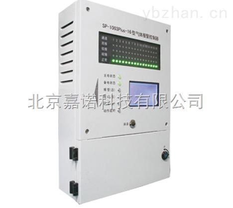 華瑞氣體檢測儀SP-1003 Plus-16壁掛式可燃氣體報警控制器