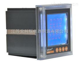 PZ96L-AV可编程数显电流表PZ96L-AV