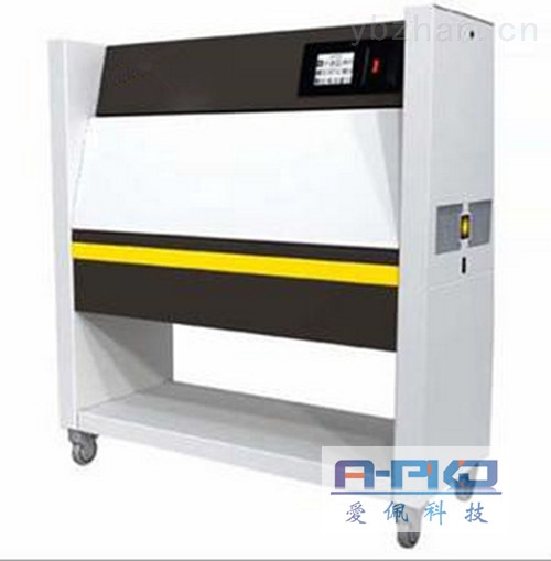 塑料老化紫外線測試儀/uvc