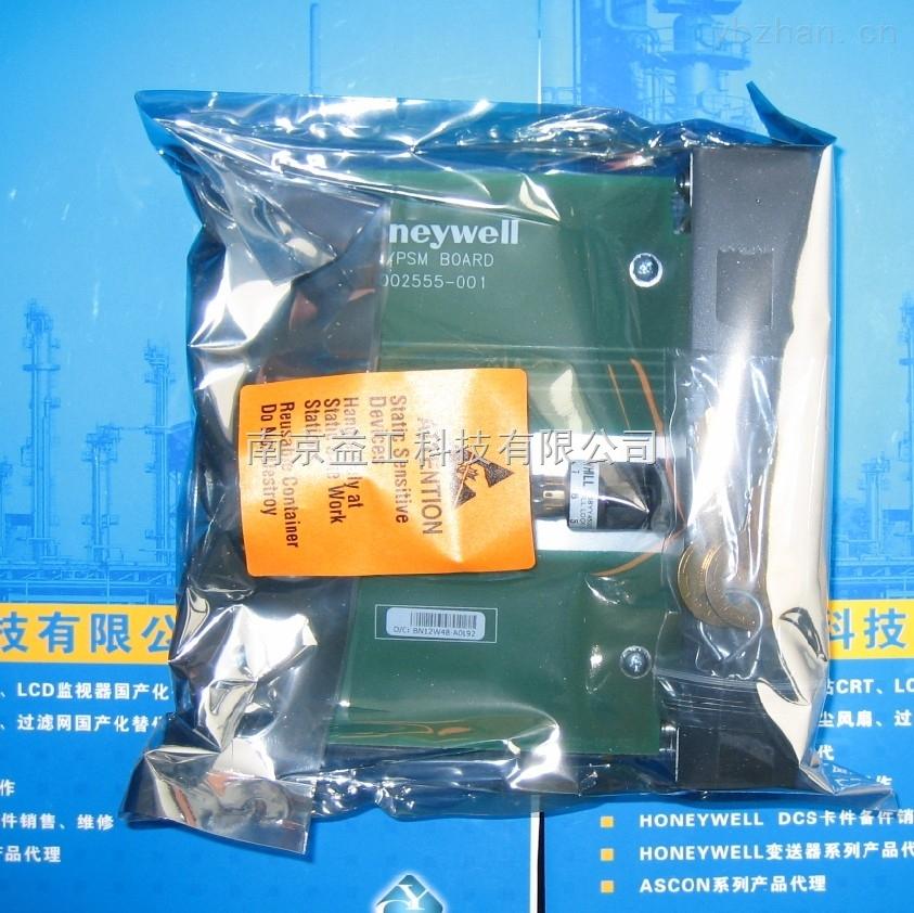 51201557-150-供應霍尼韋爾DCS系統備件 51201557-150 I/O處連接板(一芯)