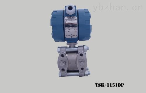 TSK-1151DP 電容式差壓變送器
