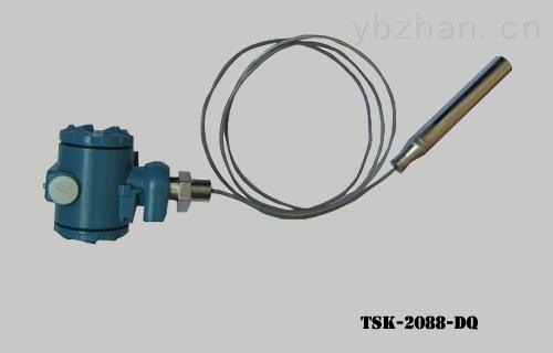 TSK-2088-DQ 导气式液位变送器