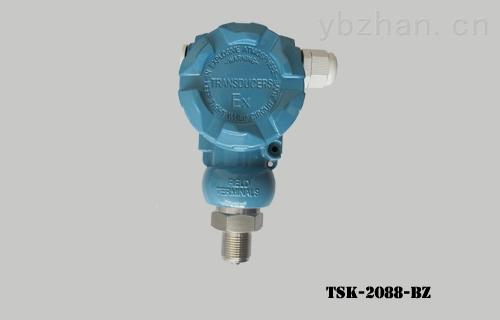 TSK-2088-BZ 标准型压力变送器