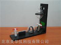 L型二氧化碳纯度检测仪,