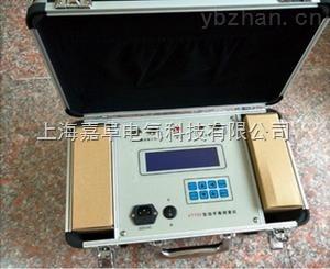 PHY-動平衡測量儀生產廠家