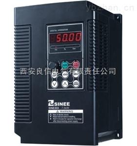 西安EM303B正弦变频器陕西西安宝鸡渭南总代理销售