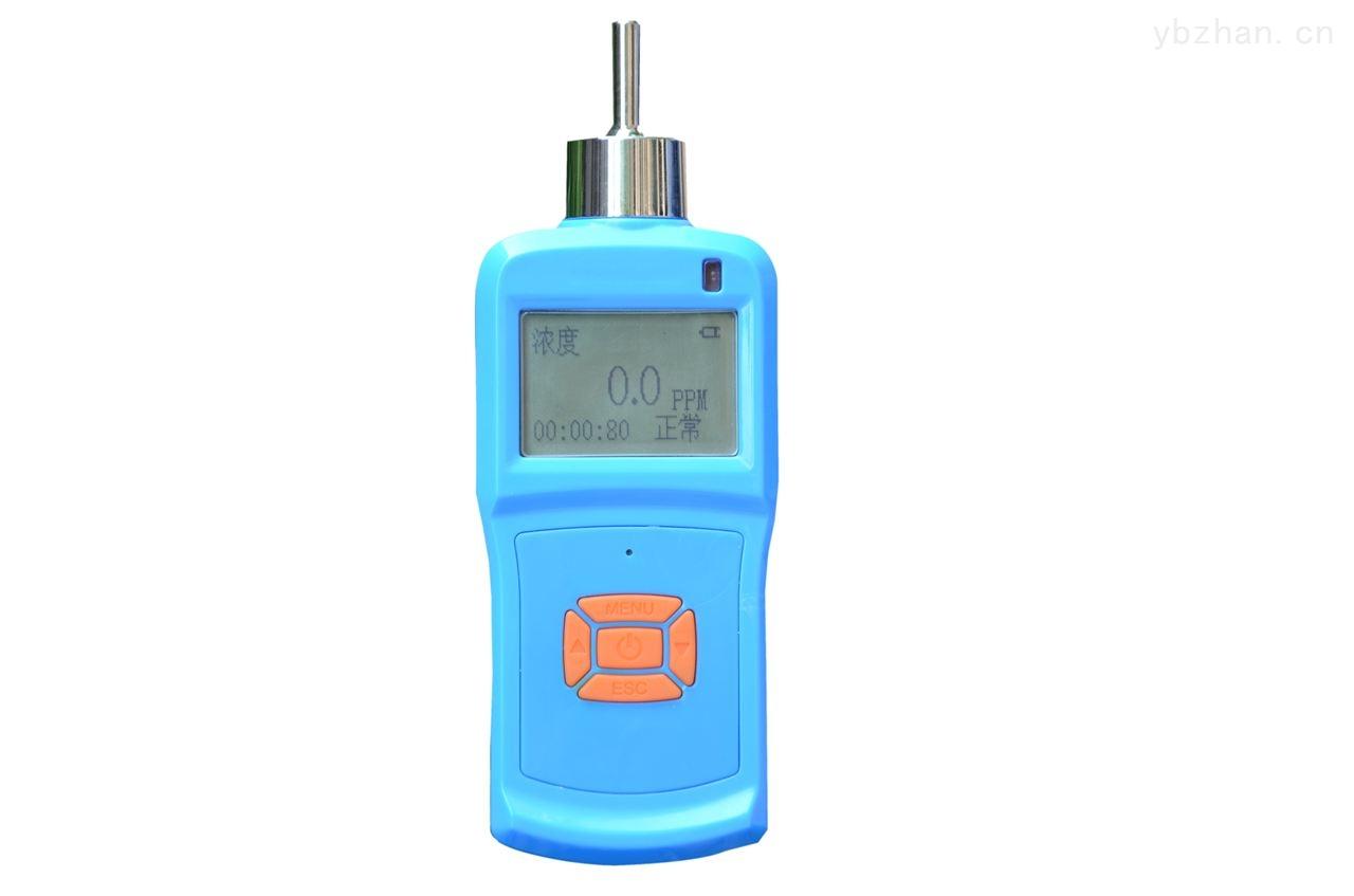HRP-BX2000-泵吸式环氧乙烷气体检测仪