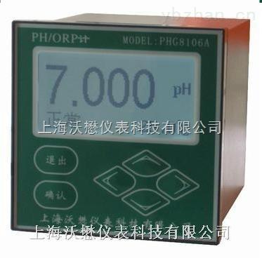工业pH计PHG8106A