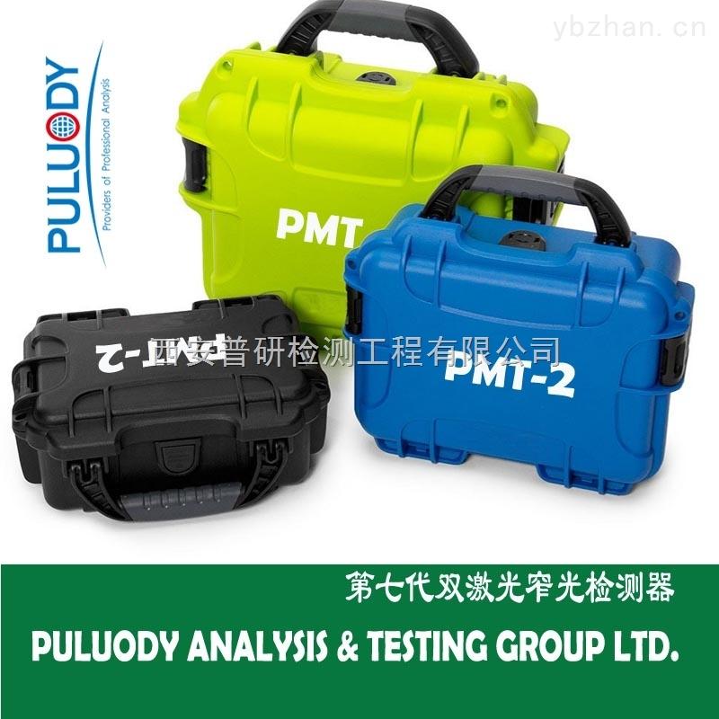 PMT-2X-0.1微米液體顆粒計數器