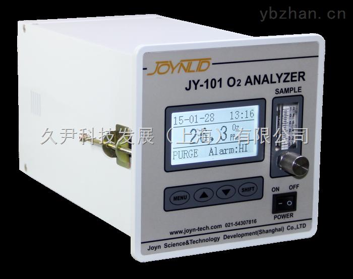 燃料电池微量氧分析仪