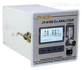 高含量氧分析仪 上海氧分析仪厂家