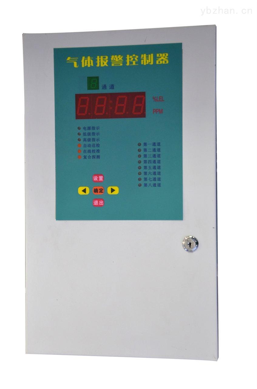 HRP-K6000-氣體報警控制器