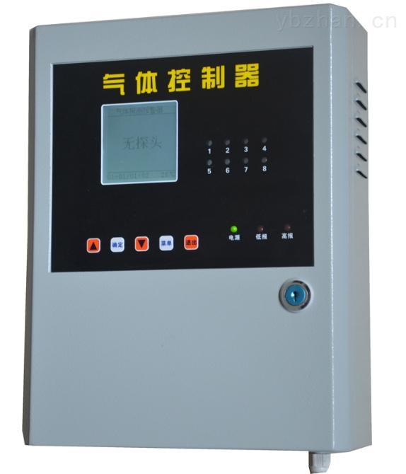 HRP-K7000-氣體報警控制器