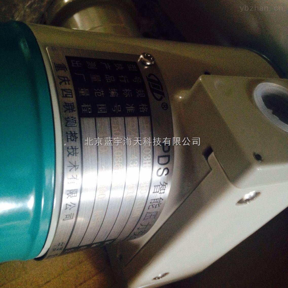 sb3073-ex温度变送器隔离式安全栅