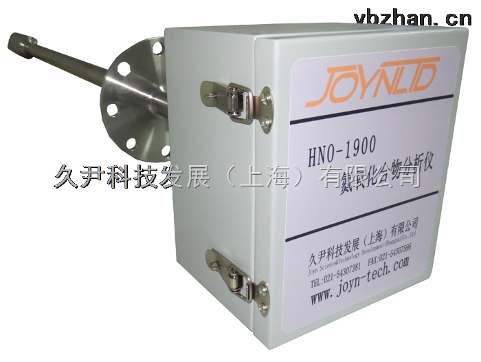 HNO-1900-HNO-1900氮氧化合物儀器