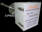 上海久尹厂家直销氮氧化合物仪器