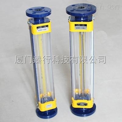LZB/LZJ-LZB-10混合气体玻璃浮子流量计