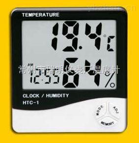 HTC-1-實驗室用電子干濕溫度計價格