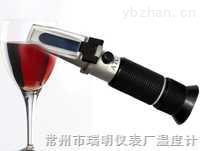 酒精折光仪(手持式折射仪