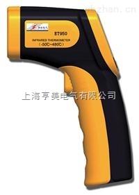 ET950便攜式紅外測溫儀