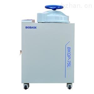 立式高壓蒸汽滅菌器