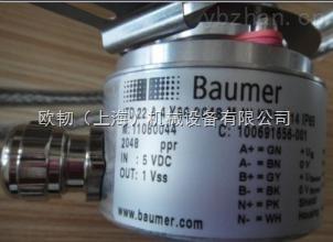 【100%原装进口Baumer Huebne编码器 HOG 10 DN 1024】