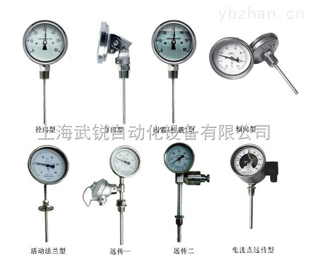 優質雙金屬溫度計