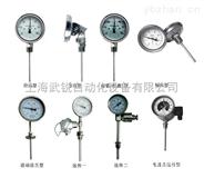 雙金屬溫度計類型