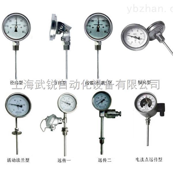 双金属温度计原理