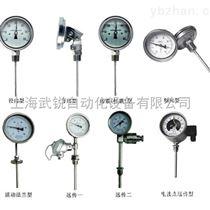 双金属温度计应用