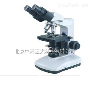 庫號:M3584-雙目生物顯微鏡(國產-電光源) 型號:CG1-BK-1301