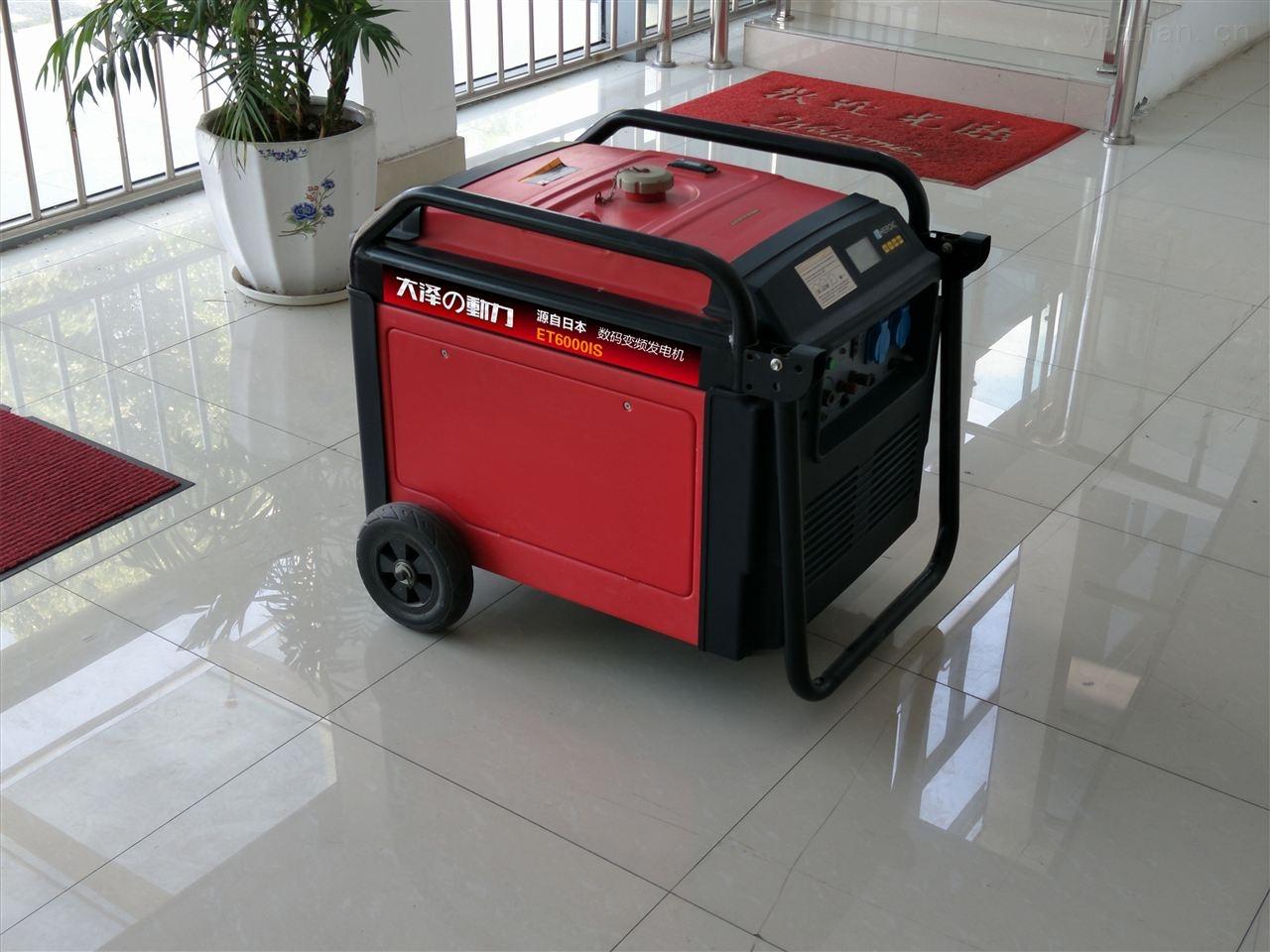 房车应急小型5kw数码发电机