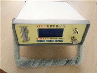 充氣柜生產用高靈敏度、高性價比sf6智能微水儀