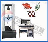 扣件检测设备、脚手架扣件检验机