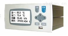 昌辰CHR21R型无纸温度记录仪