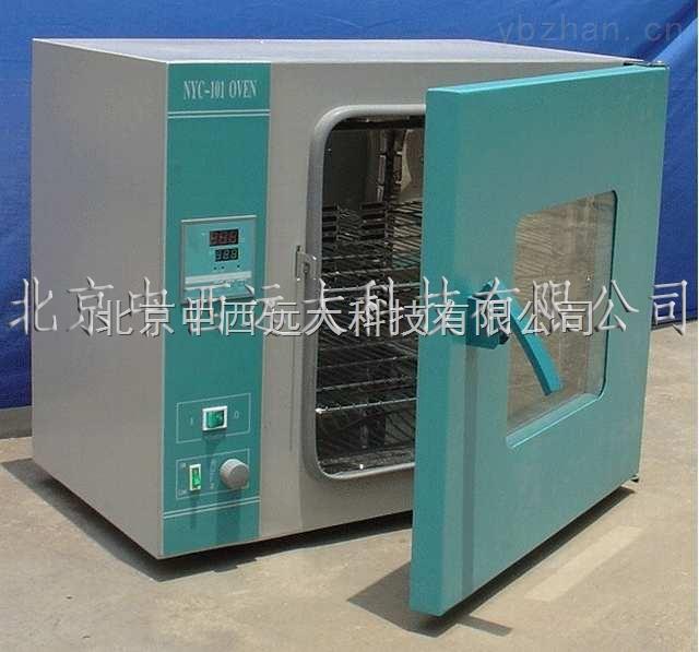 庫號:M80675-數顯電熱恒溫鼓風干燥箱( 型號:HR6-101-A4