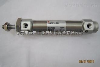 SMC标准气缸 l-cg1bn63-120,smc气缸型号,smc气缸价格 中国总代理