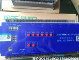 A1-MLC-1328/10智能照明開關控制模塊