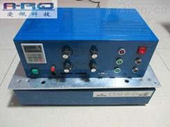 大型振動試驗臺|小型電磁式振動臺