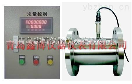 山东液体涡轮定量加水自动控制系统多少钱