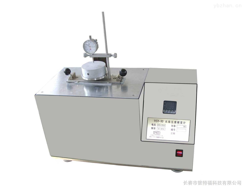 水浴压痕硬度测试仪