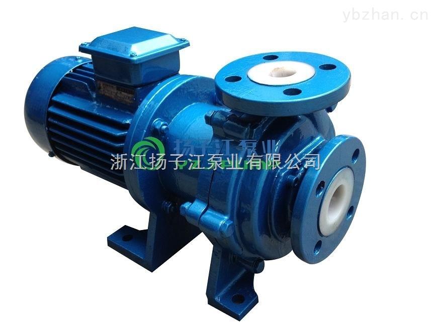 衬氟磁力化工泵/氟塑料合金磁力泵/衬里磁力泵