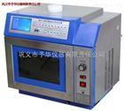微波化学反应器 常压合成|萃取仪器 专业生产厂家巩义予华热销