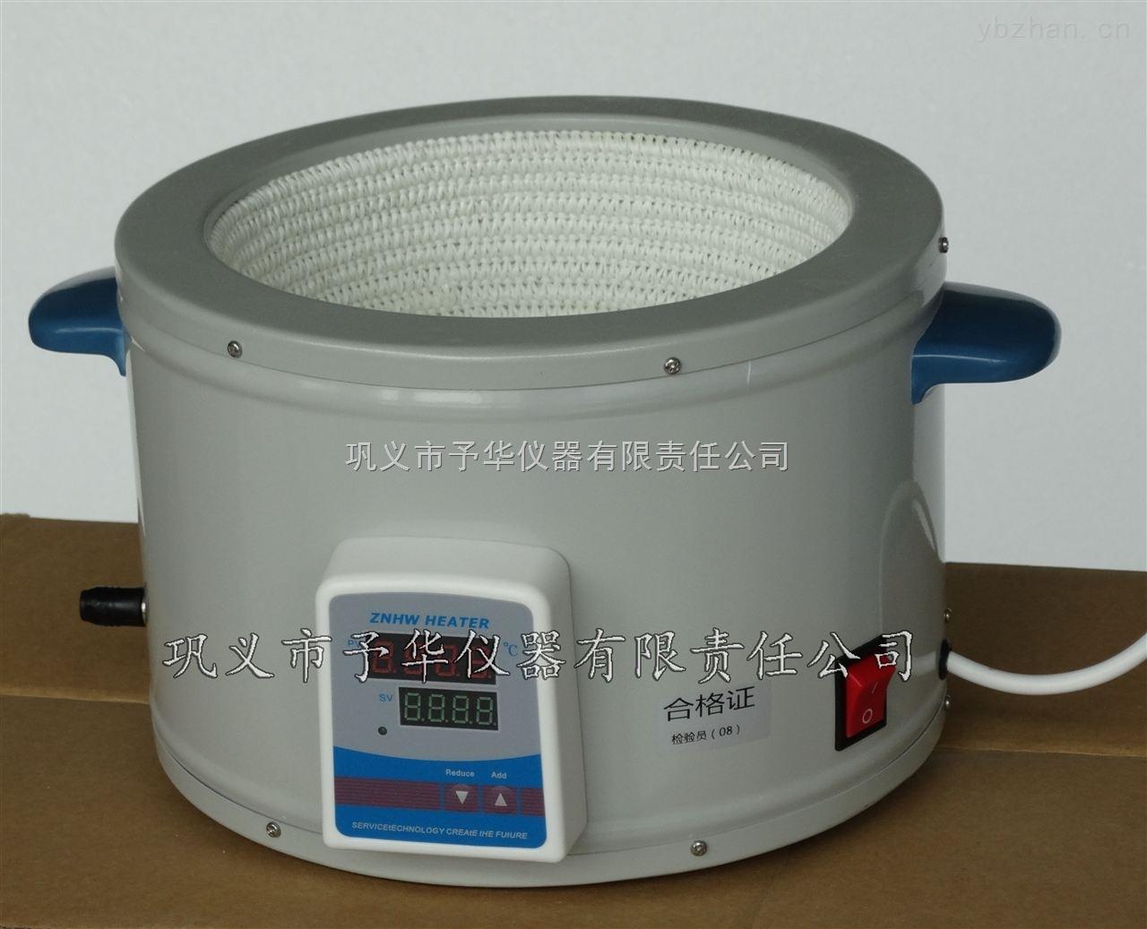ZNHW-智能恒温电热套认准巩义予华商标安全可靠