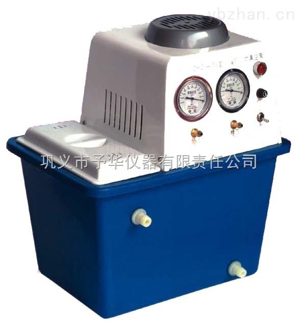 SHZ-D(III)防腐四抽-循環水真空泵首選鞏義予華儀器,體積小,重量輕,使用方便!