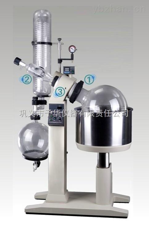 YRE--2020Z-大型旋轉蒸發儀高效蒸發正確選擇予華品牌