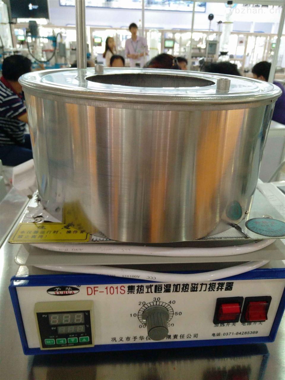 集热式磁力搅拌器DF-101S认准予华商标